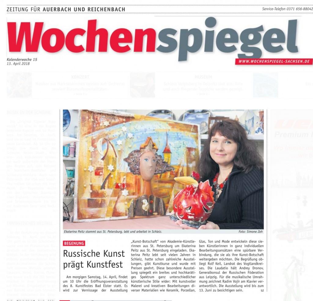 Zeitung_WSAuerbach